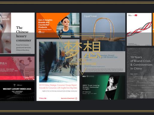 Rapports sur le marché chinois 2019 S2 : luxe, consommateurs chinois, écosystème digital ...