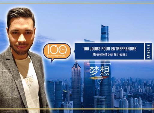 RÊVES est finaliste du concours 100jours pour entreprendre et pitch sur scène