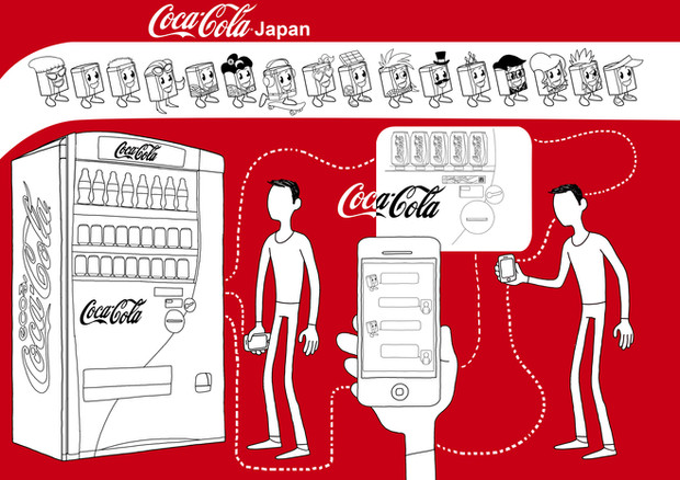 Coca-Cola-Japan