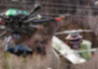 Aerial Inspections blended image.JPG