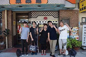 東菜館_記念写真