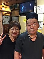 東菜館_オーナー夫妻