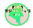 東海市デジタルマッププロジェクトロゴ