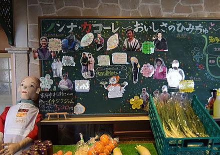 野菜直売.jpg