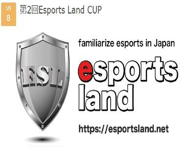 第2回 Esports Land CUP /PC版ApexLegendsチームカスタム大会では...