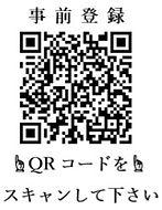 QR_edited.jpg