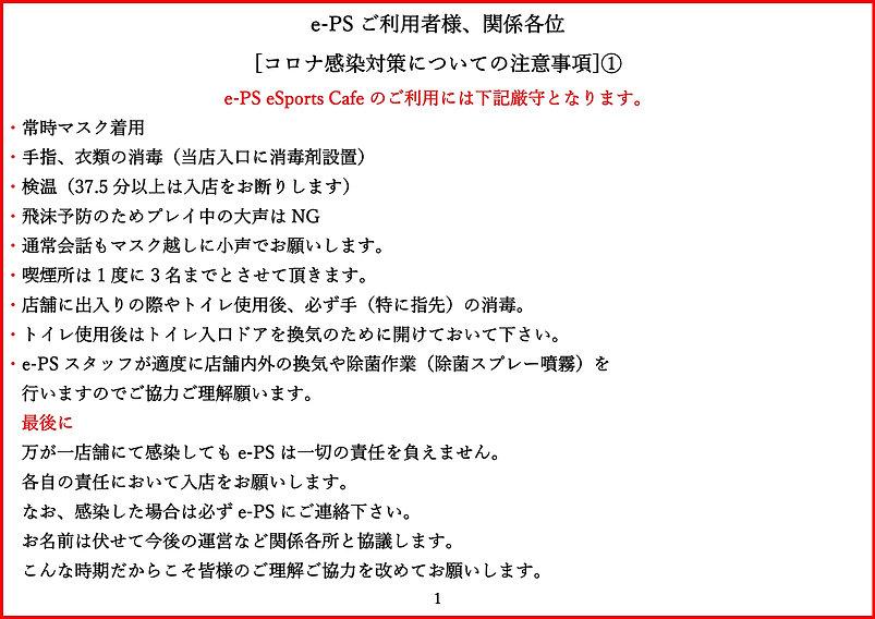 55_page-0001.jpg