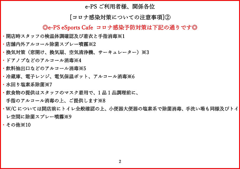 55_page-0002.jpg