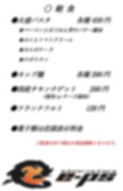 2020.3.5.J(2).jpg