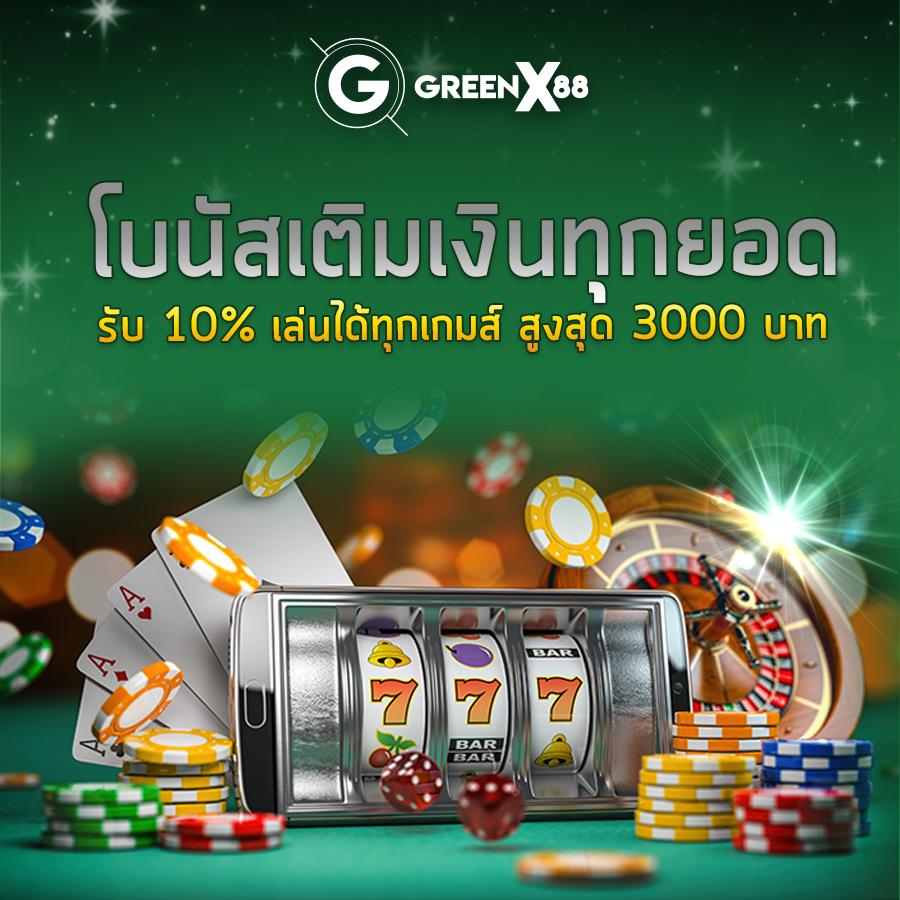 Greenx88-Promotion900x900-BonusUnlimit10