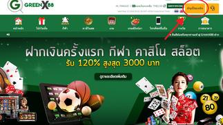 (2) วิธีการฝากเงิน