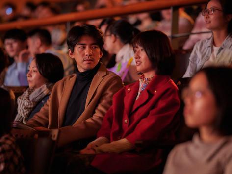《你的情歌》掀起朝聖熱  柯佳嬿、傅孟柏、謝博安見面會 幕後故事首曝光