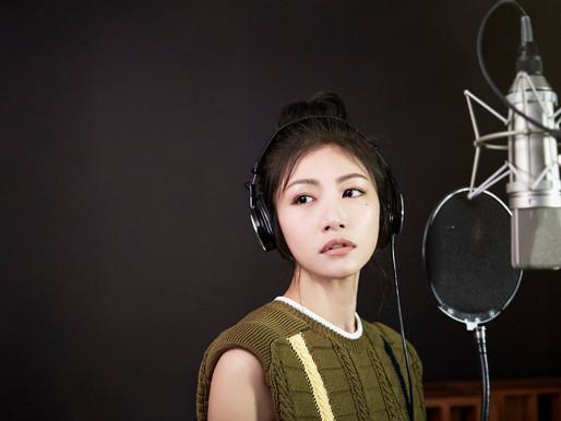 李千那錄音秒哭<不敢聽的歌>2020首支單曲釋出
