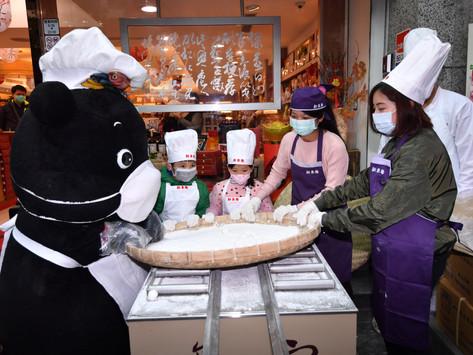 熊讚與學姐黃瀞瑩現身推超潮奶茶口味元宵!