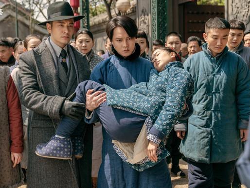 黃曉明、尹正、佘詩曼情感大戲《鬢邊不是海棠紅》劇情開虐逼哭網友