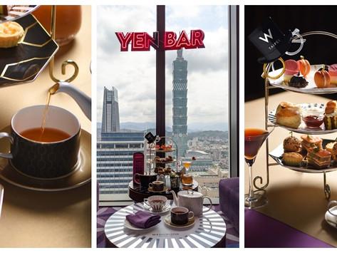 不必去英國 在台北悠閒享英式下午茶 「AFFAIR IN YEN艷遇‧英倫」