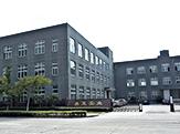 kannetsu_china_img