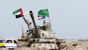 The UAE's Tactical Withdrawal from a Strategic Engagement in Yemen