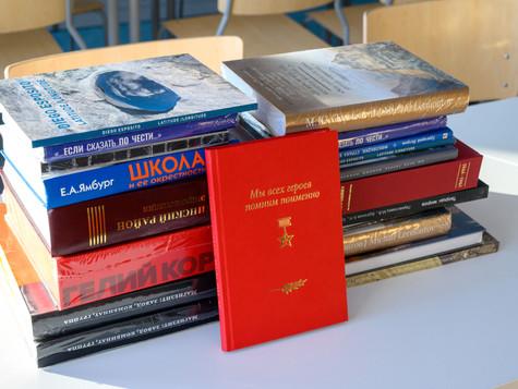 Группа Магнезит подарила книги школе