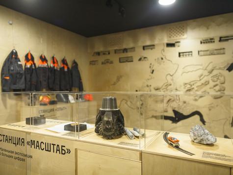 Музей «Магнезит» - призер всероссийского конкурса