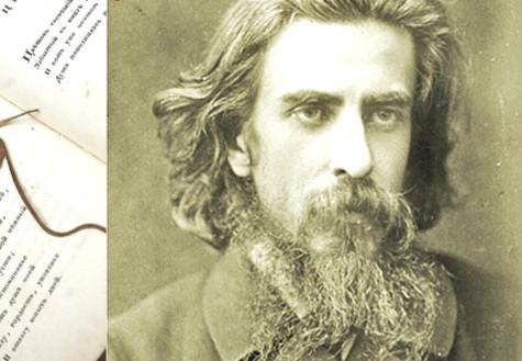 Философские беседы о поэзии, науке и искусстве