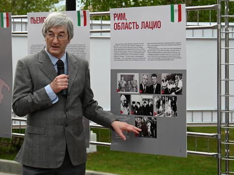 Уроки итальянского, культуры и истории