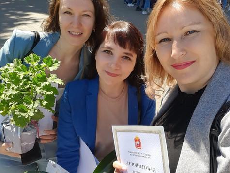 Магнезитовцы удостоены наград министерства экологии