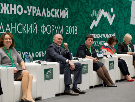 Форум гражданских инициатив