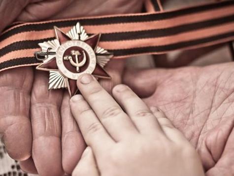 «История семьи – история Победы»: первые итоги