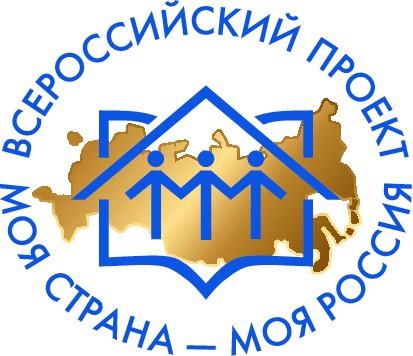 Магнезитовец победил в конкурсе «Моя страна – моя Россия»