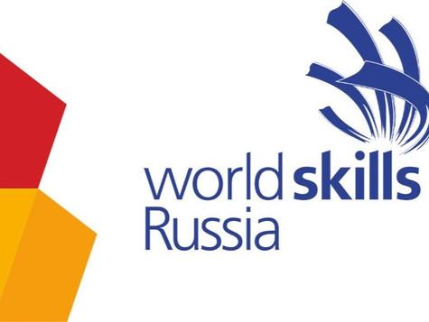 Награды WorldSkills