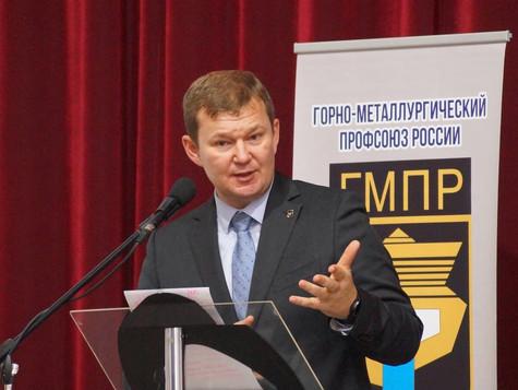 Магнезитовцы выбрали новый состав профсоюзного комитета