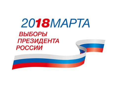 Обращение Президента Группы Магнезит Сергея Павловича Коростелева