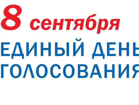 Афиша мероприятий и дополнительные рейсы общественного транспорта