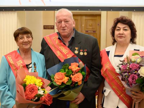 Почетное звание: трое саткинцев награждены в День России