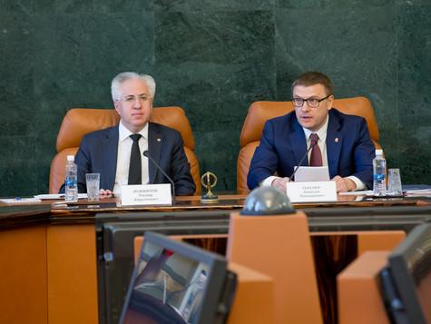 Группа Магнезит поддержала идею создания в Челябинской области координационного совета по экологии