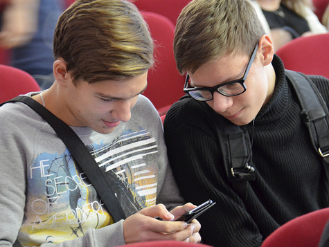 Старт-актив для молодёжи