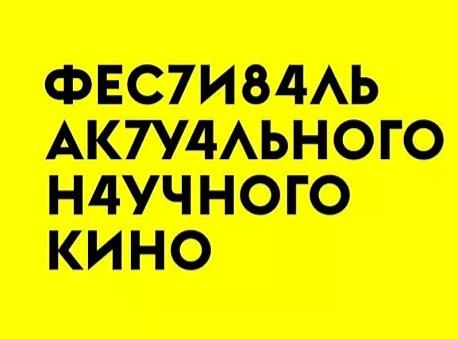 ФАНК о профориентации