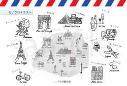 パリモノクロ線画