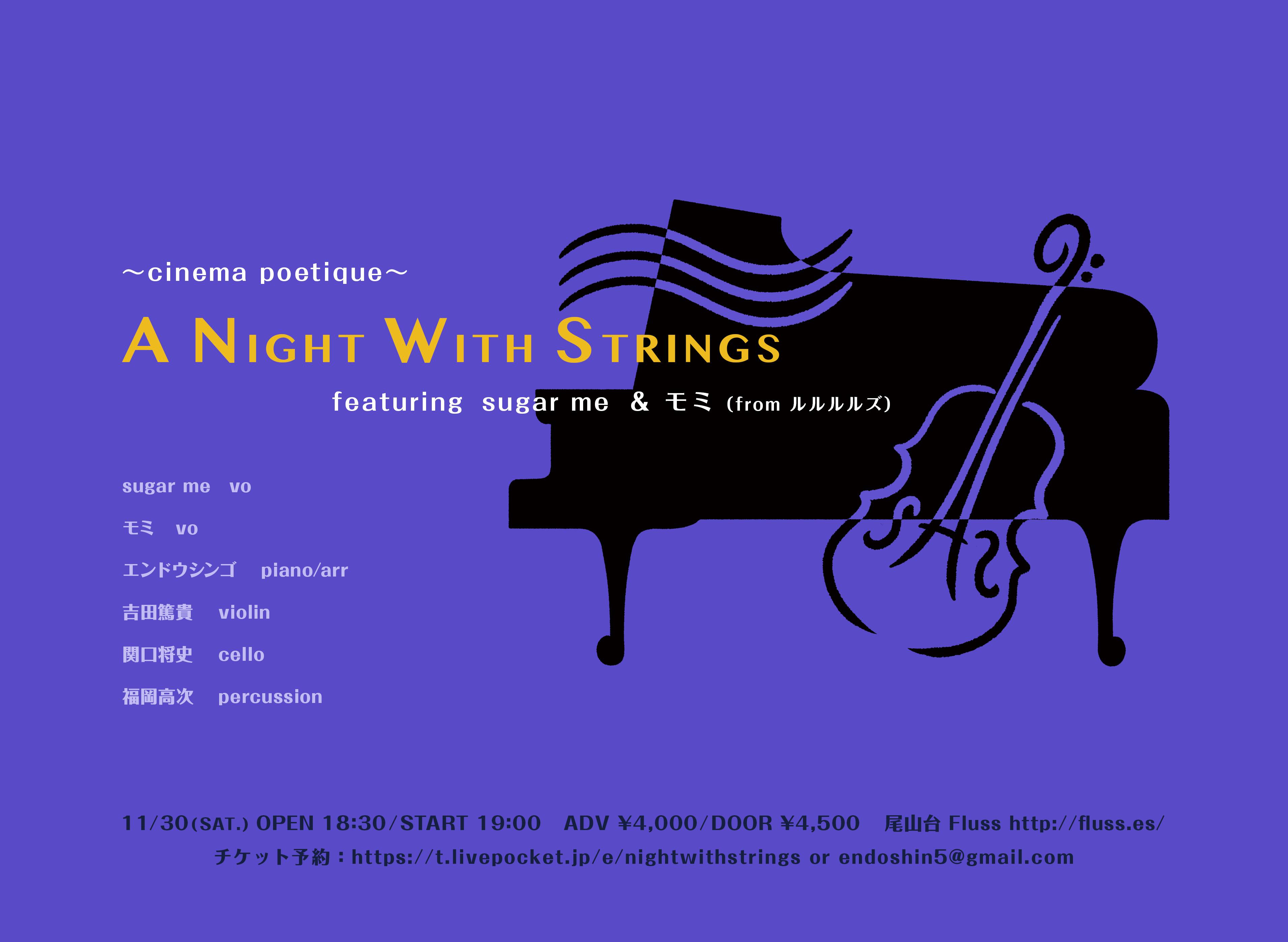violin piano live フライヤー