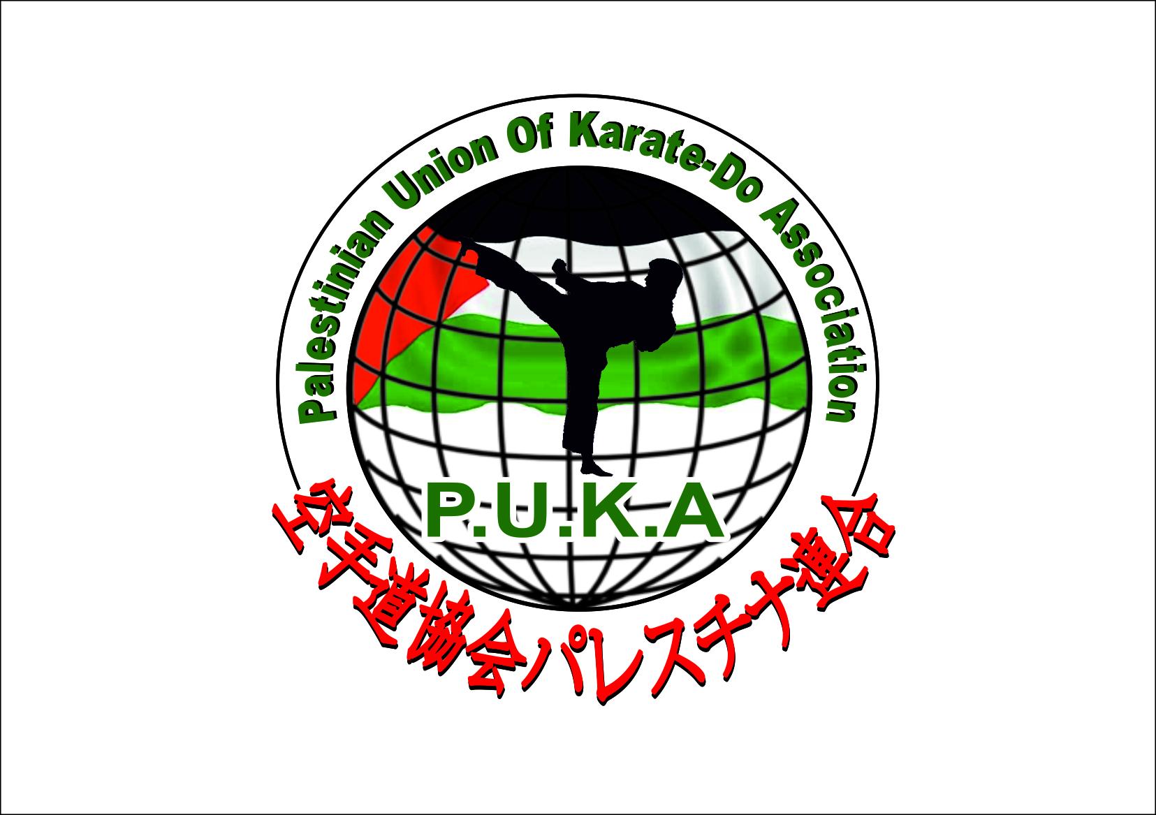 Palestinian Karate Association