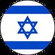 Israe flag