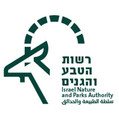 Israel Nature and Parks authority-logo_1_ori
