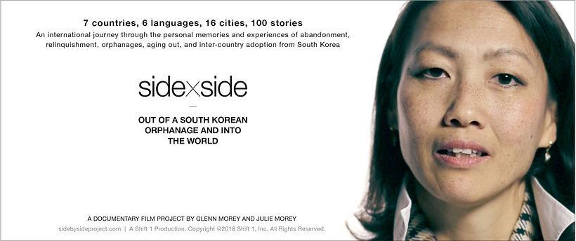 Side by Side_Poster_3.jpg