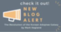 Copy of new blog alert.png