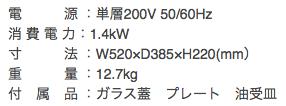 スクリーンショット 2021-04-29 3.01.15.png