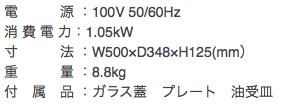 スクリーンショット 2021-04-29 3.01.33.png