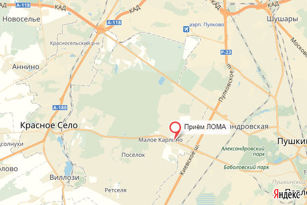 Металлолом Медь Алюминий АКБ свинец Красное Село Пушкин Малое Карлино