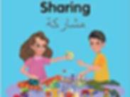 sharing board book.jpg