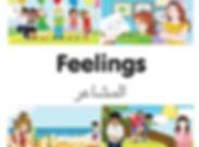 Feelings board book.jpg